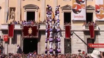 La Jove de Tarragona anima els seus a «fer el pas»